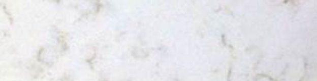Arenastone bianco quartz countertops